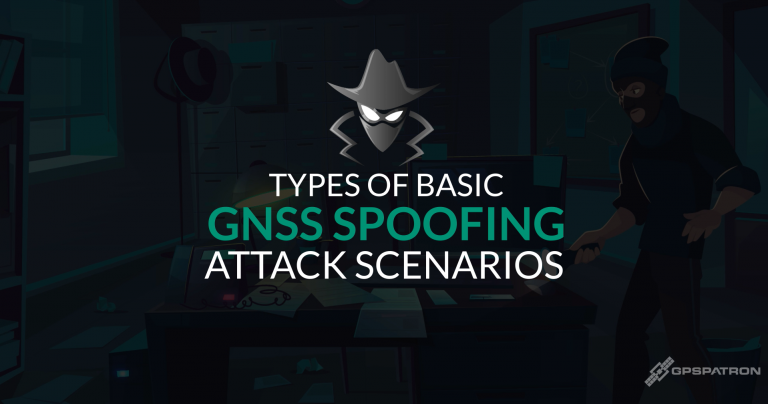 Types of basic GNSS spoofing attack scenarios